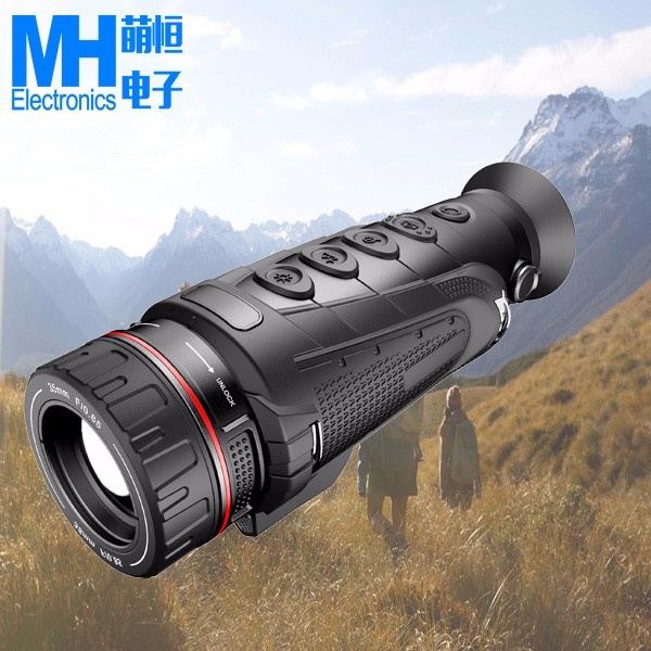 Image Intensifier Price Hunting Thermal Imager Night Vision Camera ...