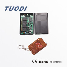 TDL-T50 Remote Control Switch 220v ac 4 load 4 channel