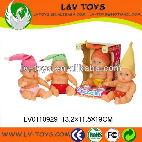 Sex product kids toy doll with 4 colors