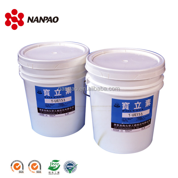 Water Based PU Glue for Vacuum Membrane Press Machine