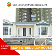 Modern and economical light steel structure prefab villa