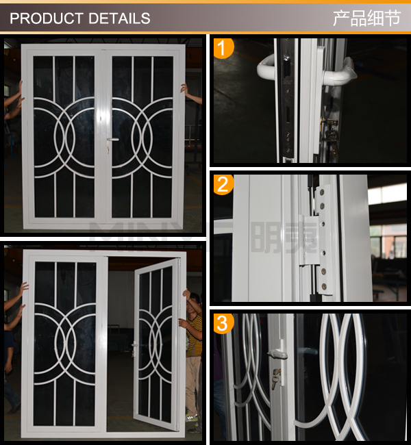 Shanghai factory t6065 used exterior doors for sale with for Double glazed french doors for sale