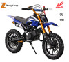 Chinese gas engine orion 250cc semi automatic dirt bike frame