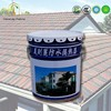 Hot sale heat insulation reflective roof coating