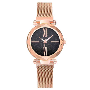 WJ-7923 Source Manufacturers Cuatomed Logo 2018 New Fashion Trend Starry Watch Vibrato With The Same Ladies Milan Belt Watch