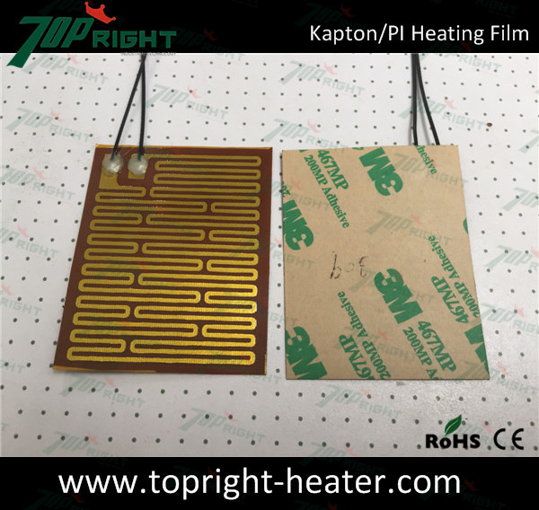 0.25mm polyimide /kapton heating element for gloves