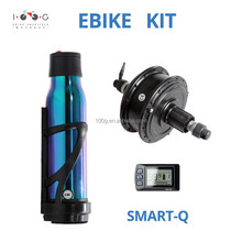 "350W Electric E Bike Conversion Kit 26"" Rear Wheel Motor Bicycle Hub PAS"