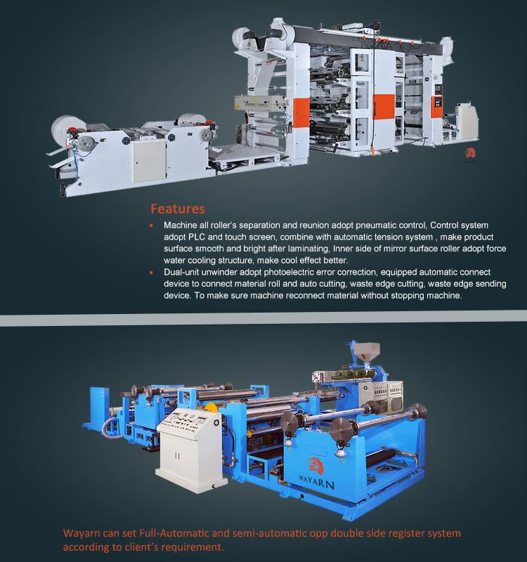 Laminating machine02.jpg