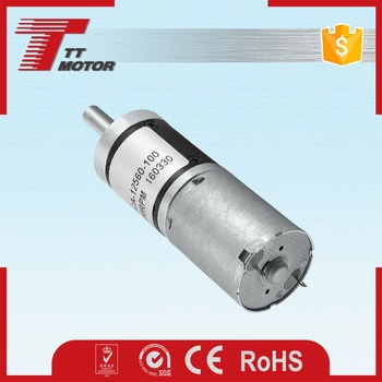 Small gear electric motor brushes 450 rpm motor for floor for Small electric motor brushes