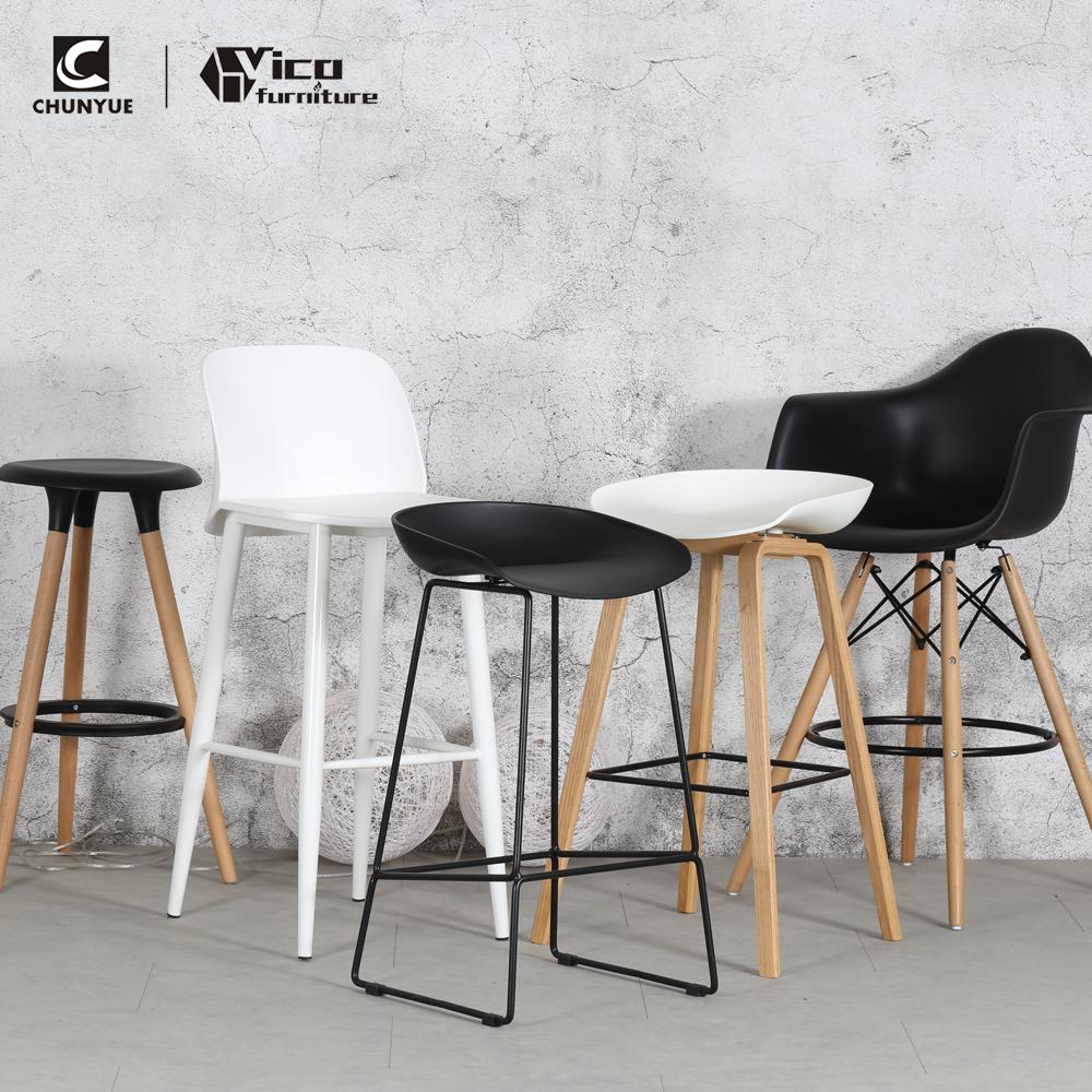 Kitchen Modern Design Wooden Legs Pp Plastic Seat High Bar Chair
