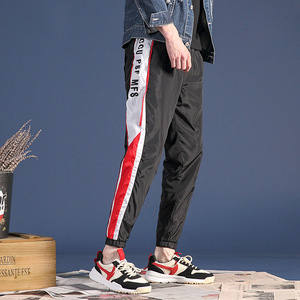 Fashion Breathable Casual Color Block Contrast Side Strip Custom Jogger Pants