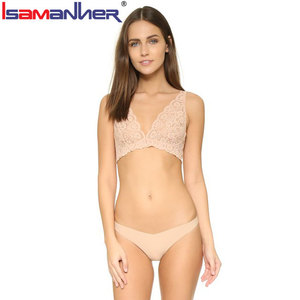 90043c9a6f New Model Bra Panties Set