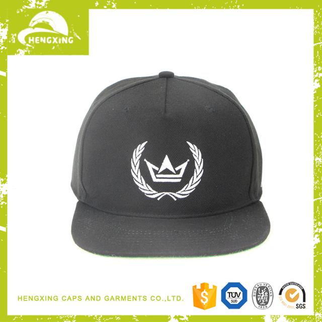 afa1cfca09c1e 2017 customize snapback hats Yuanwenjun.com