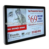 lcd digital advertising screen 32 Inch (7''-65'',aspect ration 16:9,1366 x 768, optimal A+LCD panel)