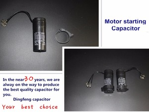 Cd60a Ac Motor Capacitor, Cd60a Ac Motor Capacitor Suppliers