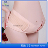 Maternity Support Belt, Pregnancy Abdominal Support Belt, Pregnant Women Maternity Belt