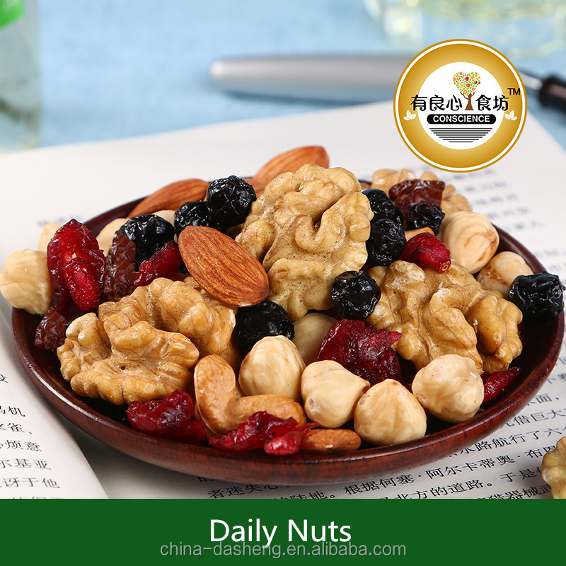 Mixed organic nutrition nuts snacks