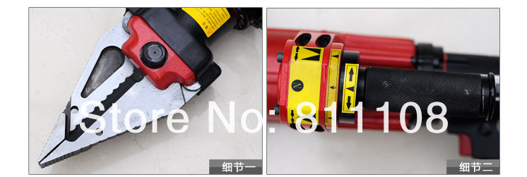 BE-BC-300 (Lithium 18V DC 4.0AH ) Electric Hydraulic clamp breaker tools rescue tools and equipment