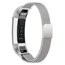 Миланский металлический ремешок для часов Ремешок Браслет замена магнитный замок сетка нержавеющая сталь Ремешок Для Fitbit Alta hr/Alta Ace Smart(Китай)