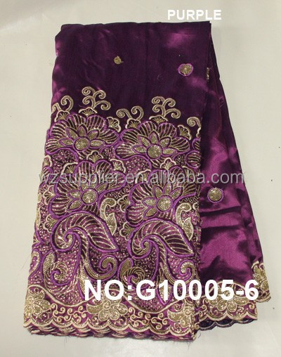 2015 African sequins george lace/african raw silk george fabric wholesale