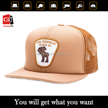 New design nice embroidery patch fashion trucker cap with custom  band Customize your own logo f671443ae6a