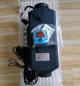 Eberspacher Diesel Heater Wholesale, Eberspacher Suppliers