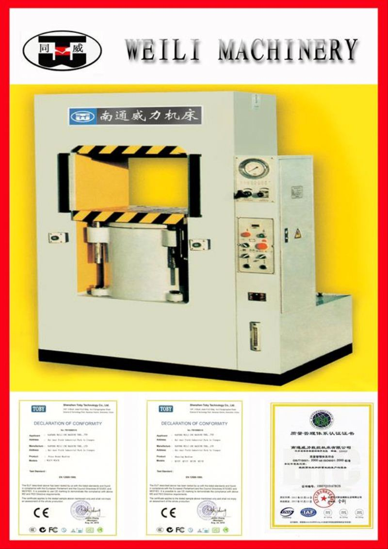 WEILI MACHINERY Top Quality Four Column cnc hydraulic turret punch press (highly equipped)