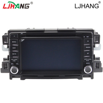 Touch screen Car dvd audio GPS Navigation system for mazda cx 5 In dash Player Radio Bluetooth