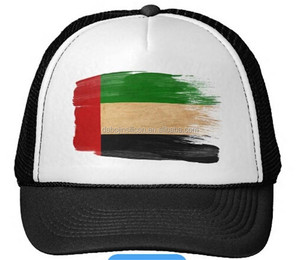 9239de44482 Arab Caps For Men