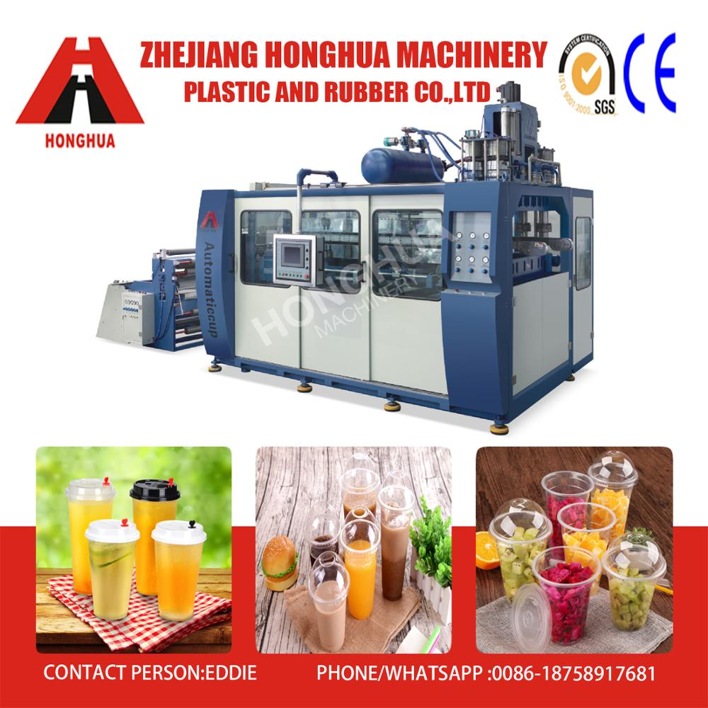 Plastic Cup Thermoforming Machine PP PS PET PE material