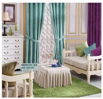 https://sc01.alicdn.com/kf/HTB1HkTiIpXXXXahXFXXq6xXFXXX2/Chenille-Fabric-Curtain-Costly-Velvet-Curtains-Factory.jpg_350x350.jpg