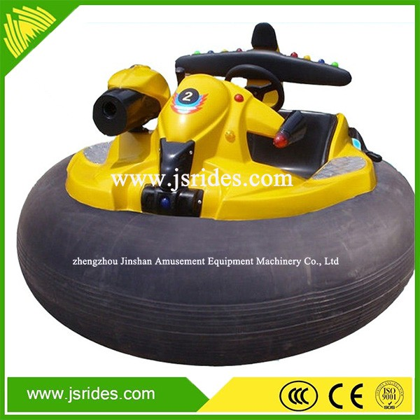 2016 latest price mini bumper car/kids amusement bumper car/inflatable bumper car