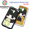 Custom Mobile Phone Cover for Motorola X