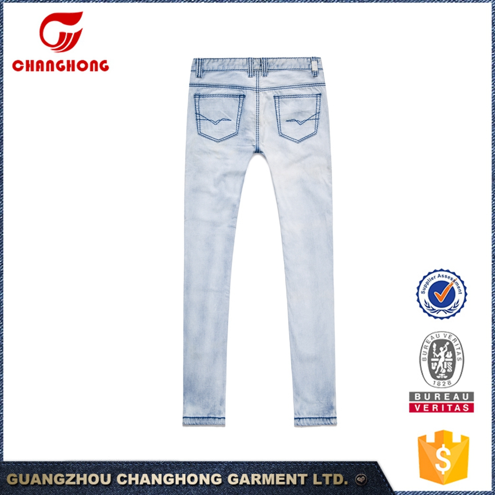 Famous Brand Cotton Elastane slim fit Women Jeans White Color Pants