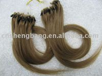 Ring-X brown color Pre-bonded hair human hair extension