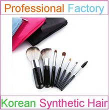 7pcs ds cosmetic brushes with synthetic hair portable multifunctional pouch