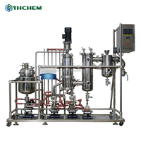 Professional wiped film manufacturer short path thin film evaporator