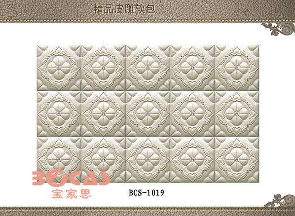 Cheap interior wall paneling ceiling decoration 3d wallpaper 3d leather wall panel for building materials