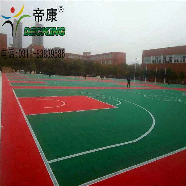 Portable modular pp sport court tile price buy sport Sport court pricing