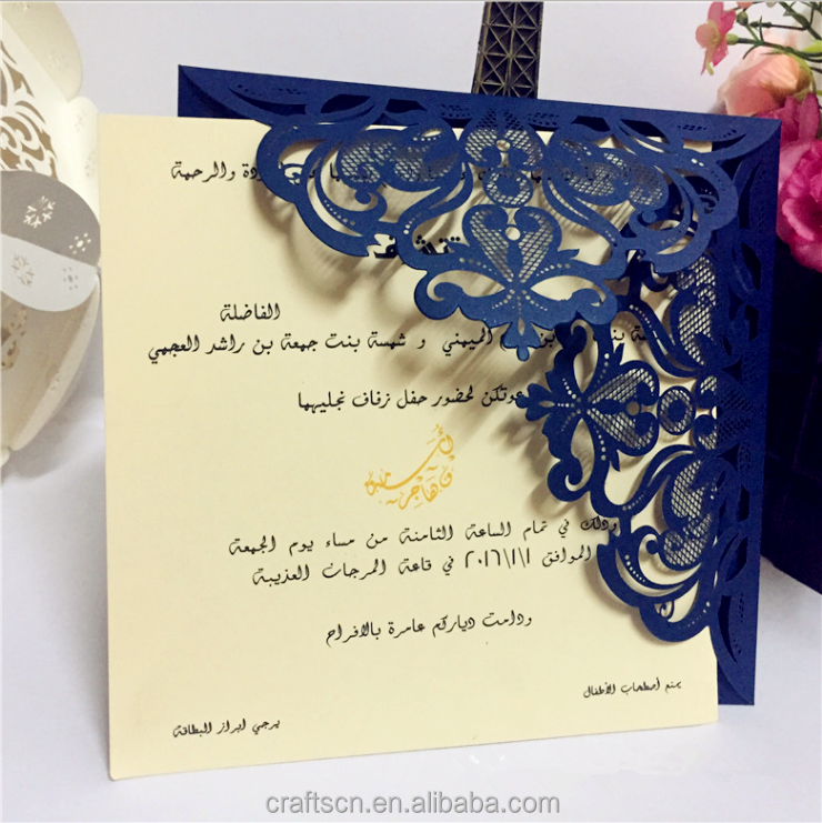 laser cut wedding invitation card royal blue design - buy wedding, Wedding invitations