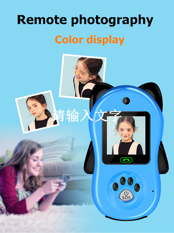 Support voice chat two way call bracelet gps locator watch phone for kids