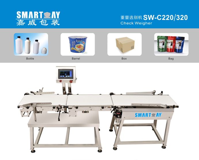 Smart Weigh pack best metal detector for conveyor factory price for food labeling-2