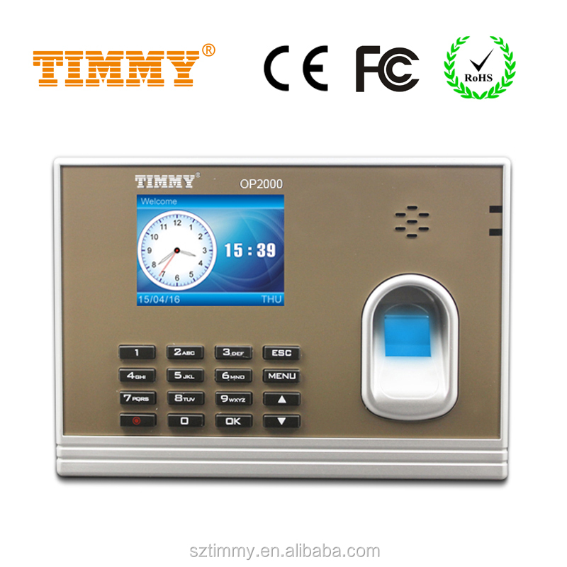TIMMY factory direct sell fingerprint time attendance system attendance recorder for intelligent community management (OP2000)