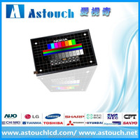 7 inch LCD panel HJ070IA-02F/touch screen panel/High resolution car touch screen control panel