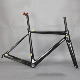 2018 new design carbon road frame FM686 700C road bike china carbon bicycle frame electrosilvering, OEM UK famous brand frame