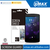 Matte / Anti-Glare Material For LG / Google nexus 5 screen protector oem/odm Top Quality Supplier