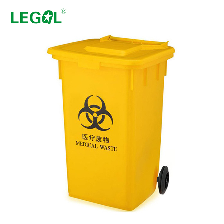 LD-100M Medical Plastic Wheelie and Lid <strong>Waste</strong> Bins Industrial Dustbin