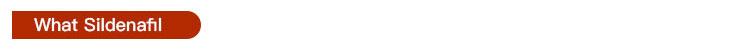 Tốt Nhất Bán Sildenafil, Quan Hệ Tình Dục Bột 99.9%, CAS Không 171599-83-0, Cho Người Đàn Ông