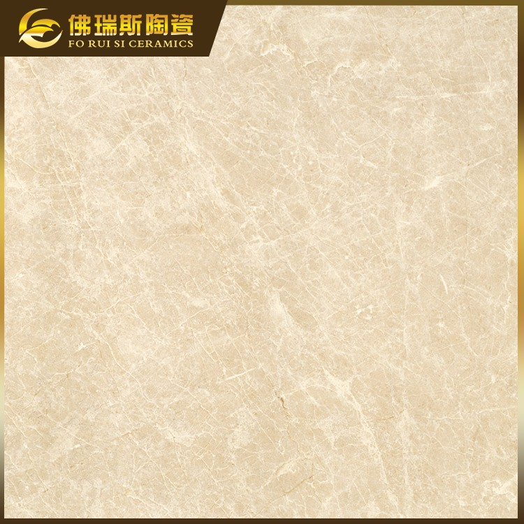 Non Slip Bathroom Floor Vitrified Tile Price Buy Non Slip Bathroom Tile Flo