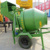 JZC250 1 yard concrete mixer machine with lift price in india